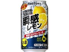 サントリー ‐196℃ ストロングゼロ 瞬感レモン 缶350ml