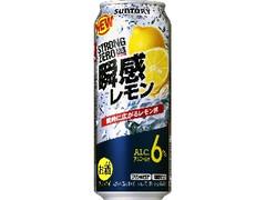 サントリー ‐196℃ ストロングゼロ 瞬感レモン 缶500ml