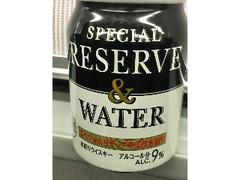 サントリー スペシャルリザーブ&ウオーター 缶250ml
