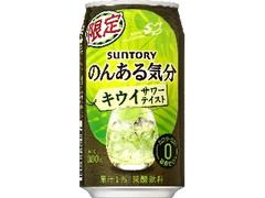 サントリー のんある気分 キウイサワーテイスト 缶350ml