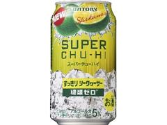 サントリー スーパーチューハイ すっきりシークヮーサー 缶350ml
