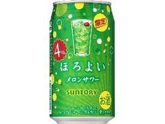 サントリー ほろよい メロンサワー 缶350ml