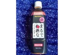 サントリー まるで梅酒なノンアルコール ペット500ml