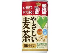 サントリー GREEN DA・KA・RA やさしい麦茶 濃縮タイプ 缶180g