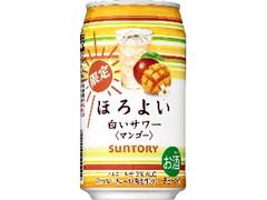 サントリー ほろよい 白いサワー マンゴー 缶350ml