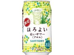 サントリー ほろよい 白いサワー アロエ 缶350ml