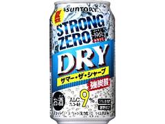 サントリー ‐196℃ ストロングゼロドライ サマー・ザ・シャープ 缶350ml