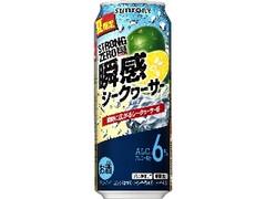 サントリー ‐196℃ ストロングゼロ 瞬感シークヮーサー 缶500ml