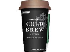 スターバックス コールドブリュー コーヒー カップ200ml