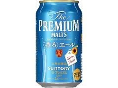 サントリー ザ・プレミアム・モルツ 〈香る〉エール 父の日デザイン 缶350ml