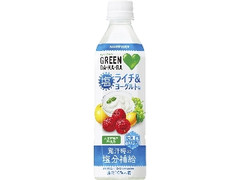 サントリー GREEN DA・KA・RA 塩ライチ&ヨーグルト ペット490ml