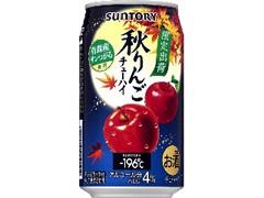 サントリー ‐196℃ 秋りんご 缶350ml