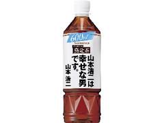 サントリー 烏龍茶 カープ名言ボトル ペット600ml