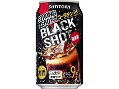 サントリー ‐196℃ ストロングゼロ BLACK SHOT 缶350ml