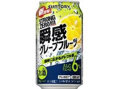サントリー ‐196℃ ストロングゼロ 瞬感グレープフルーツ 缶350ml