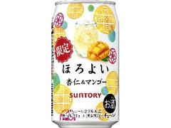 サントリー ほろよい 杏仁&マンゴー 缶350ml