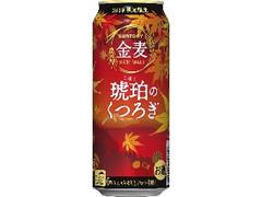 サントリー 金麦 琥珀のくつろぎ 缶500ml
