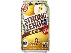 サントリー ‐196℃ ストロングゼロ 梨ダブル 缶350ml