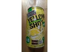 サントリー ‐196℃ STRONG ZERO YELLOW SHOT レモンスカッシュ 缶350ml
