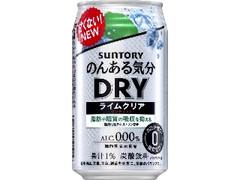 サントリー のんある気分 DRY ライムクリア ジンテイスト 缶350ml