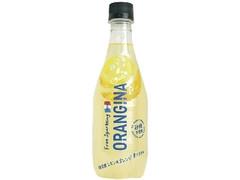サントリー オランジーナ フリースパークリング レモン&オレンジ ペット420ml