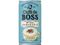 サントリー カフェ・ド・ボス ふんわりカプチーノ 缶180g