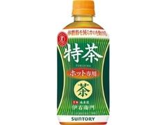 サントリー 緑茶 ホット伊右衛門 特茶 ペット500ml