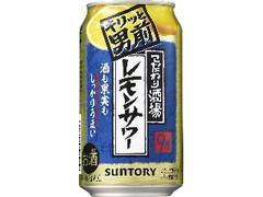 サントリー こだわり酒場のレモンサワー キリッと男前 缶350ml