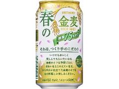 サントリー 春の金麦 糖質75%オフ 缶350ml