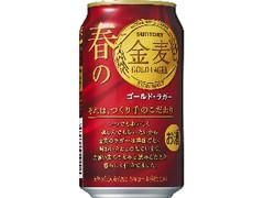 サントリー 春の金麦 ゴールド・ラガー 缶350ml
