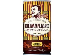 サントリー ボス ワールドコレクション キリマンジャロブレンド 微糖