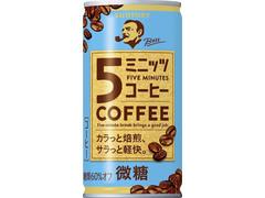 サントリー ボス ファイブミニッツコーヒー