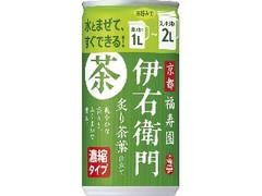 サントリー 伊右衛門 炙り茶葉仕立て 濃縮タイプ 缶185g