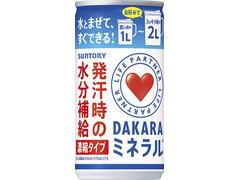 サントリー DAKARA ミネラル 濃縮タイプ