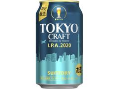 サントリー TOKYO CRAFT I.P.A.