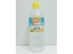 サントリー サントリー天然水 ジンジャーはちみつレモン