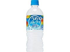 サントリー 天然水 うめソルティ