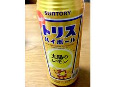サントリー トリスハイボール 太陽のレモン