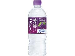 サントリー 芳醇ぶどう&サントリー天然水