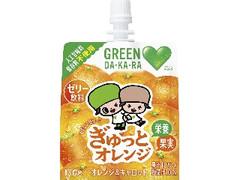 サントリー GREEN DA・KA・RA やさしいゼリー ぎゅっとオレンジ