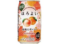 サントリー ほろよい 白桃とオレンジ