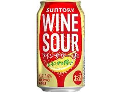 サントリー ワインサワー 赤