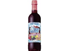 サントリー 氷と楽しむおいしいワイン。 酸化防止剤無添加 ベリー&フルーツMIX