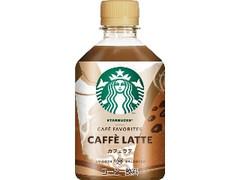 スターバックス CAFE FAVORITES カフェラテ