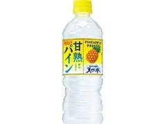 サントリー 甘熟パイン&サントリー天然水