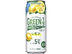サントリー GREEN1/2 レモン