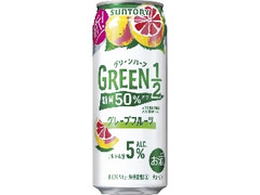 サントリー GREEN1/2 グレープフルーツ