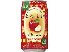 サントリー ほろよい 甘熟りんご
