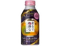 サントリー まるで梅酒なノンアルコール 缶400ml