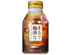 サントリー まるで梅酒なノンアルコール 黒糖 缶280ml